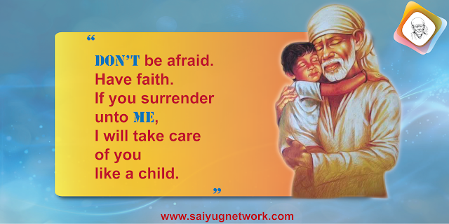 Baba Please Shower Your Blessing - Anonymous Sai Devotee