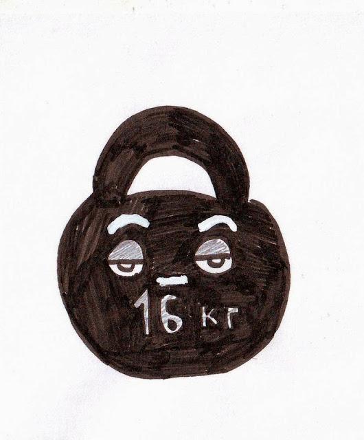 Эвелина Васильева. Гиря 16 кг.