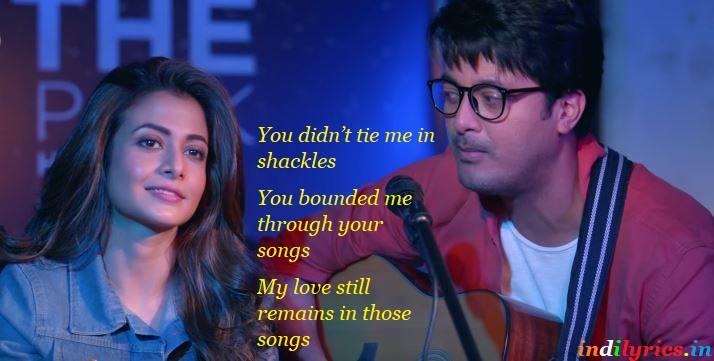 Tara Khoshe Pore Akashe - Ghare Baire, full song Lyrics with English Translation and inner meaning