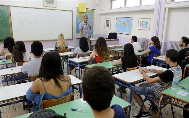 «Ποδαρικό» με νέο σύστημα εξετάσεων και αλλαγές στο Λύκειο