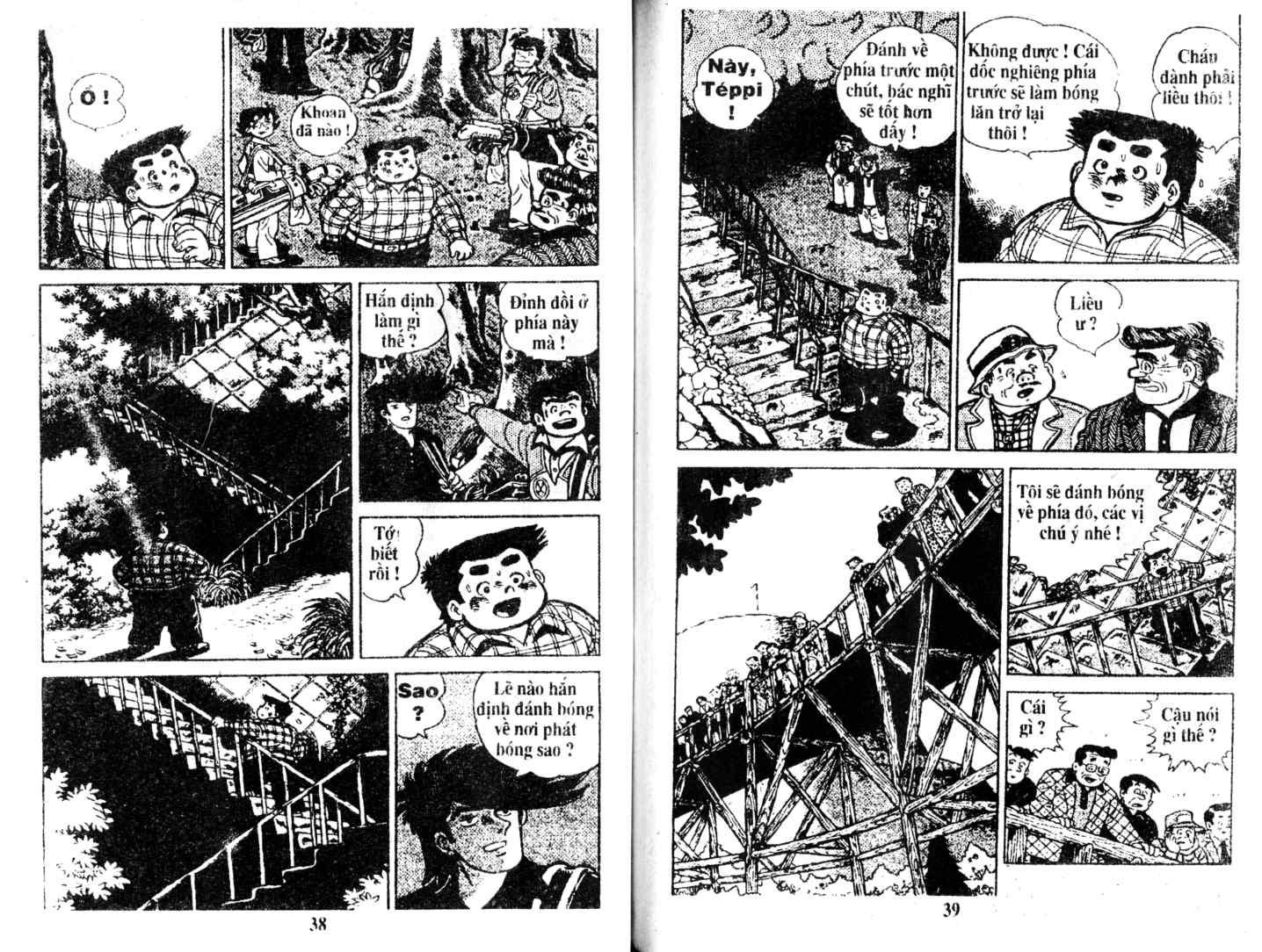 Ashita Tenki ni Naare chapter 7 trang 18
