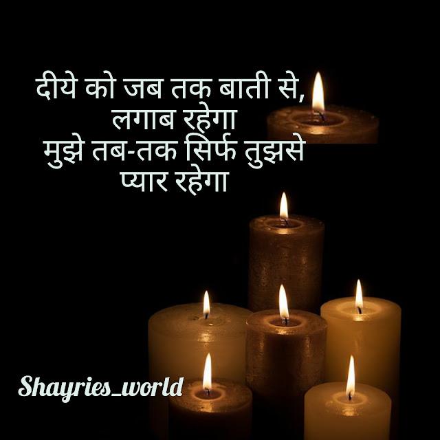Love shayri,Ishq Shayri,Mohabbta Shayri