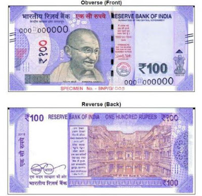 Rbi Launch New 100 Rupee Note