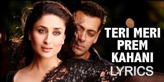 Teri Meri Meri Teri Lyrics | Salman Khan | Bodyguard