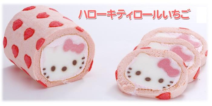 Hello Kitty Loft Hello Kitty Roll Cake