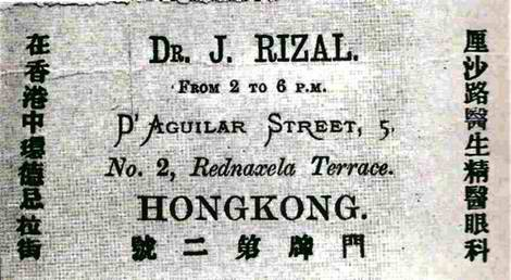 Rizal Life and Works