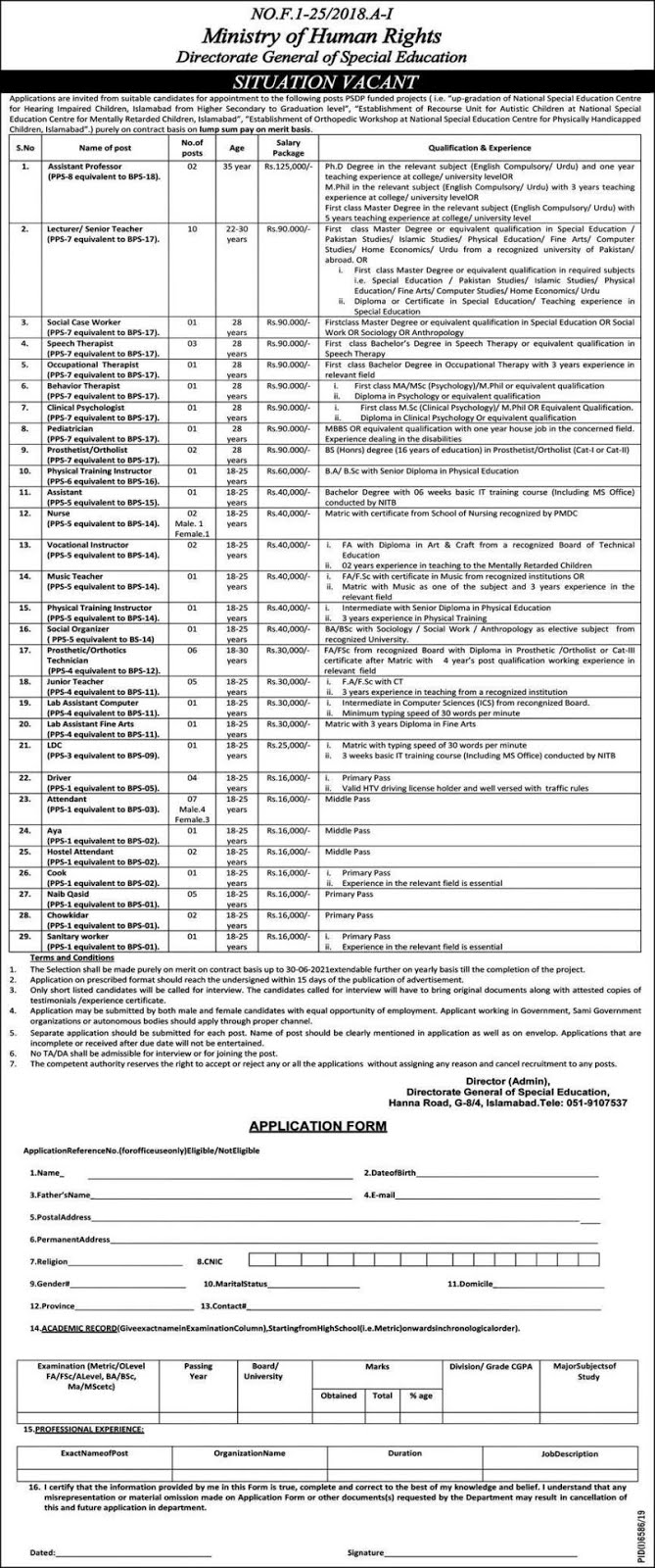 Jobs in Ministry of Human Rights 2020 Advertisement