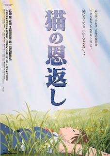 Watch The Cat Returns (Neko no ongaeshi) (2002) movie free online