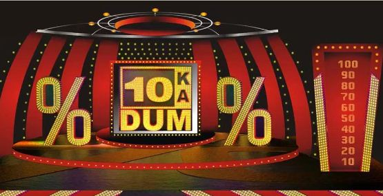 How To Play Dus (10) Ka Dum Play Along & Win Prizes On SonyLiv App