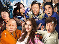 Film Insomnia Lover (2016) 1080p Full Subtitle Indonesia