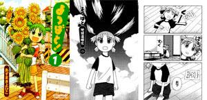 Páginas de exemplo do Mangá Yotsubato! em Japonês