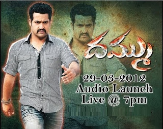 Jr NTR's Dhammu Audio Release Event Live