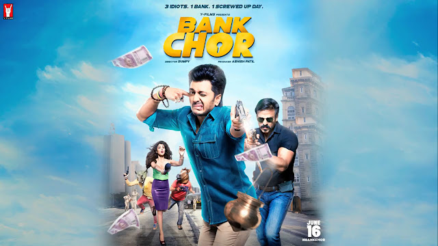 Bank Chor 2017 Movie Dialogues | Ritesh | Vivek | Rhea Chakraborty