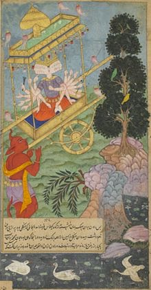 Pushpaka vimana depicted three times, twice flying in the sky and once landed on the ground.