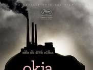 Free Download Okja (2017) Korean Movie