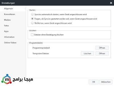 تحميل برنامج Syncios Manager كامل لادارة ملفات الايفون