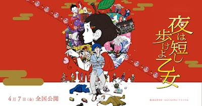 Yoru wa Mijikashi Arukeyo Otome BD Subtitle Indonesia