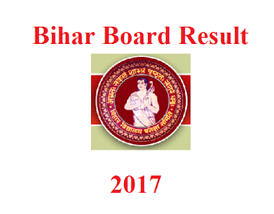 bihar board commerce results