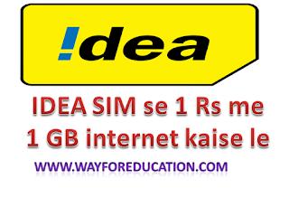 1 gb data free