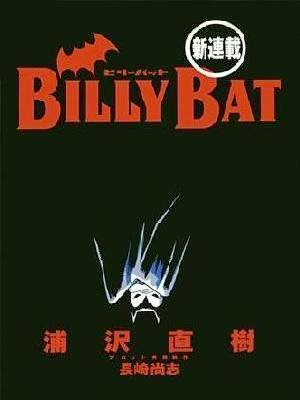 Billy Bat 165/165 [Manga][Español][MEGA]