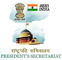 President's Secretariat Recruitment 2017, www.rashtrapatisachivalaya.gov.in