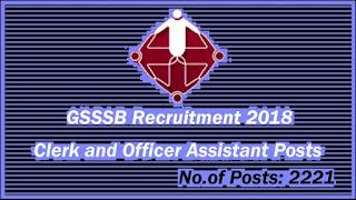 GSSSB Recruitment for Clerk & Office Assistant - Class- III Post 2018 (OJAS GUJARAT)