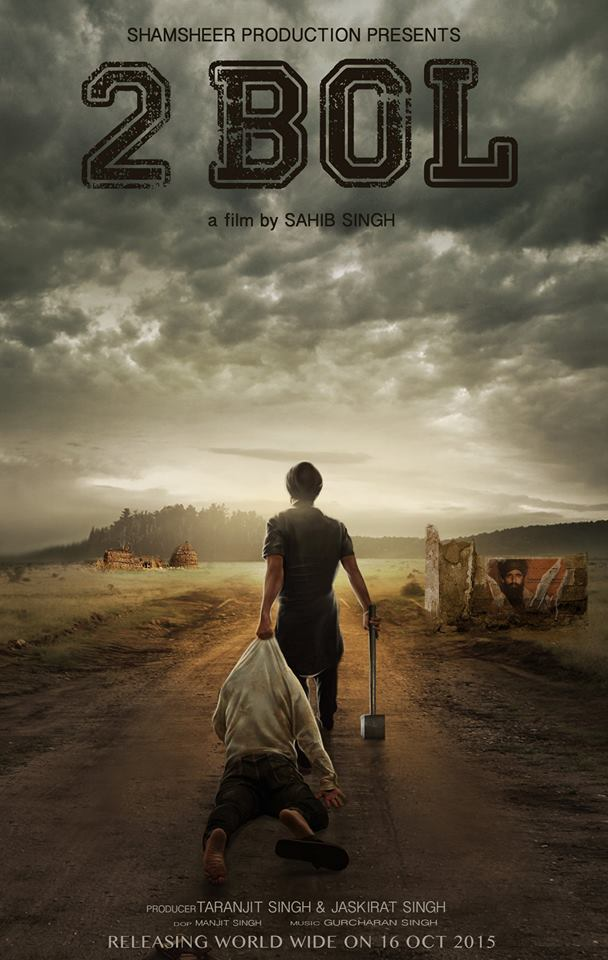 2 Bol  Punjabi Full Movie  Free Download Full Hd -8437