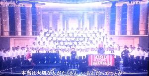 JMusic-Hits.com Kouhaku 2015 - Sekai no Owari