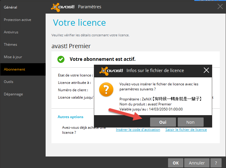 License Key Avast! Internet Security[till 2050-13184 Days ...