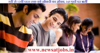 job-news-recruitment-2016