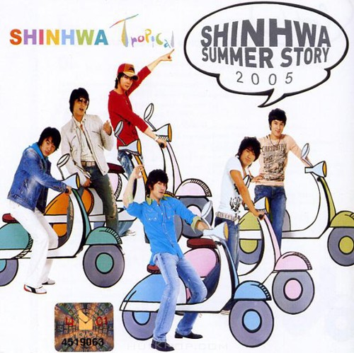 SHINHWA – Summer Story 2005 (ITUNES MATCH AAC M4A)