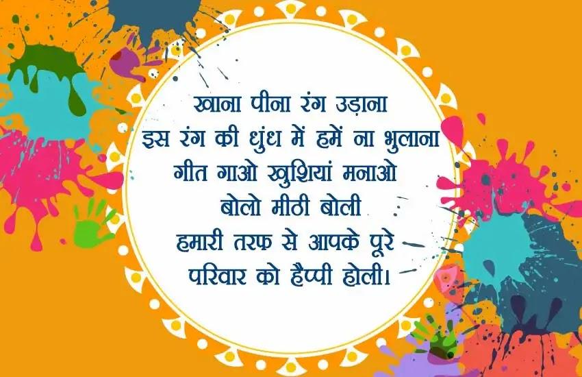 Happy Holi Images 2019