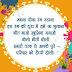 Latest [#HD+] Happy Holi Images 2019 Download - Happy Holi Photos के साथ अपनों को दे होली की हार्दिक शुभकामनाएं