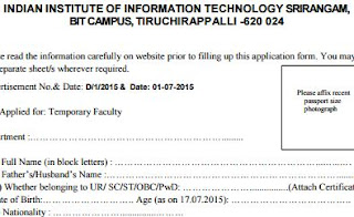 Indian Institute of Information Technology Srirangam (IIIT Srirangam) Recruitments www.tngovernmentjobs.co.in