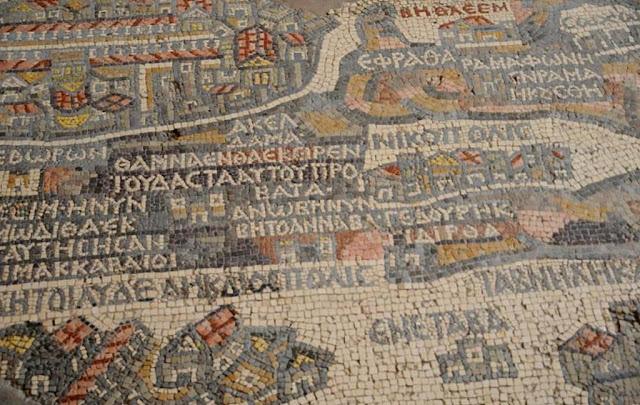 Jordanië, Dode Zee, madaba mozaïek map, wellness in Jordanië, Dead Sea Jordan, kuren aan de Dode Zee
