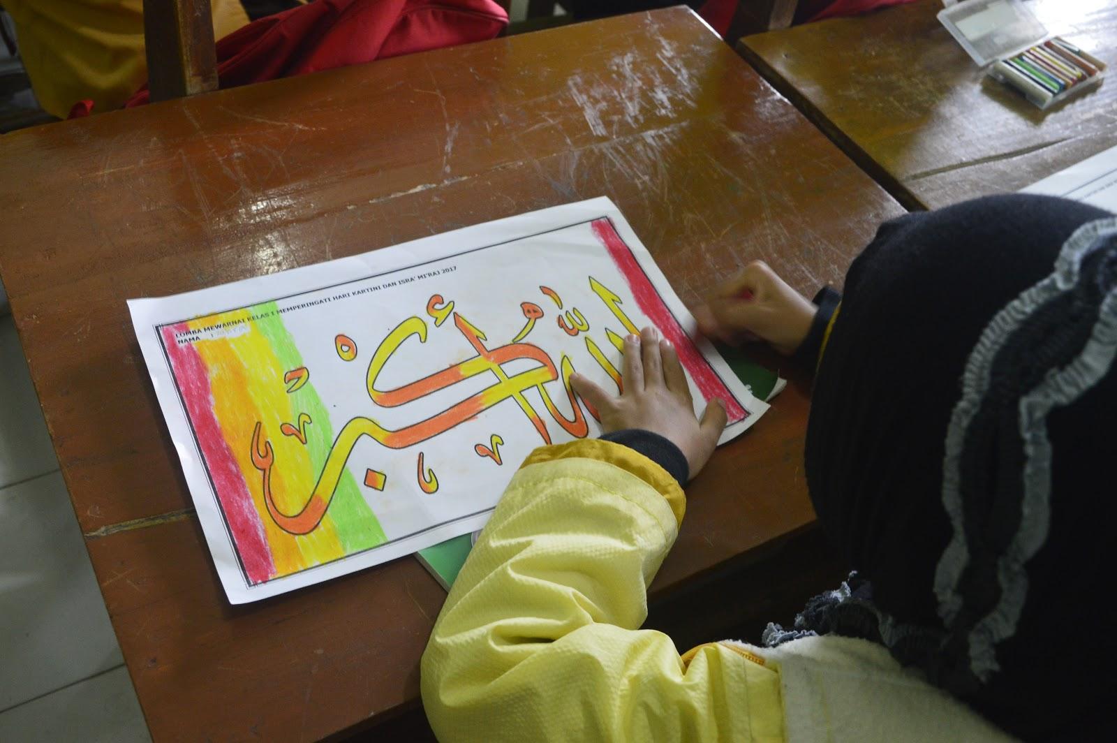 Peringatan Hari Kartini Dan Isra Mi Raj Tahun 2017 Mi Negeri 5