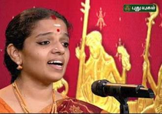 Margazhi Thiruvizha 2017 | Lakshmi Vinayak | Puthuyugam Tv