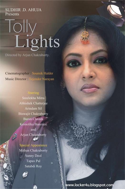 Sreelekha Mitra Hot Photos  Bangla Movies Online-4066