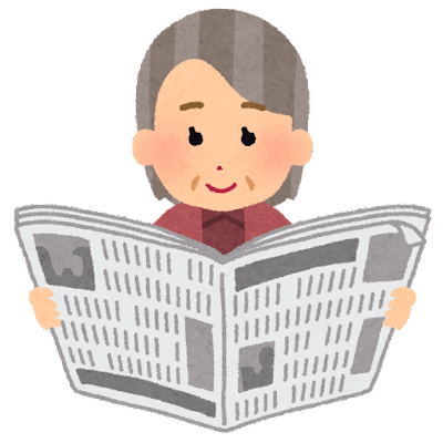 新聞を読む人のイラスト(おばあさん)