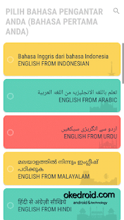 Pilih Bahasa Pertama di Hello English