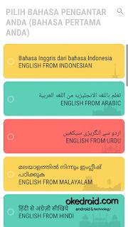 Pilih Bahasa Pertama di Hello English