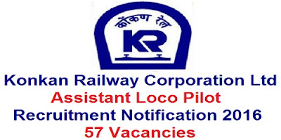 KRCL Recruitment Notification 2016