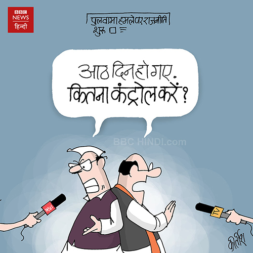 cartoons on politics, indian political cartoon, indian political cartoonist, cartoonist kirtish bhatt, Terrorism Cartoon, congress cartoon, bjp cartoon