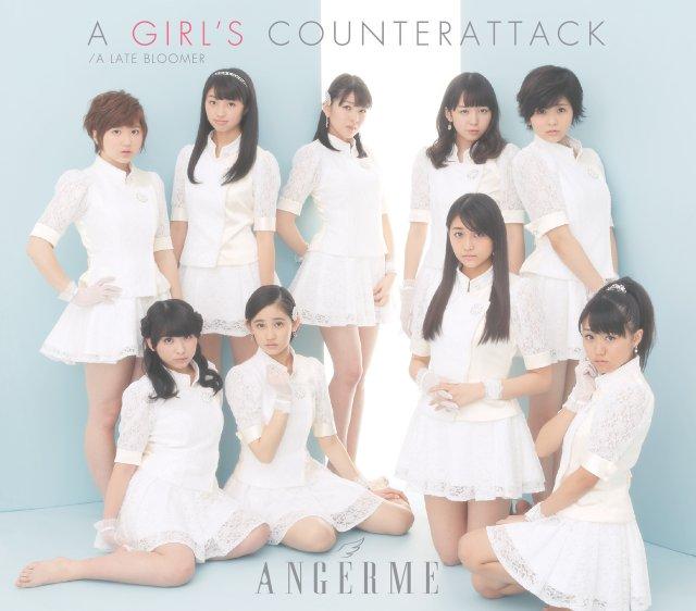 ANGERME - Otome no Gyakushuu