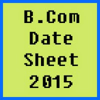 BZU Multan BCom Date Sheet 2017 Part 1 and Part 2