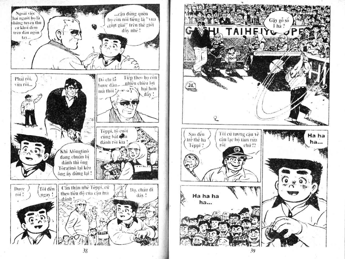 Ashita Tenki ni Naare chapter 46 trang 19