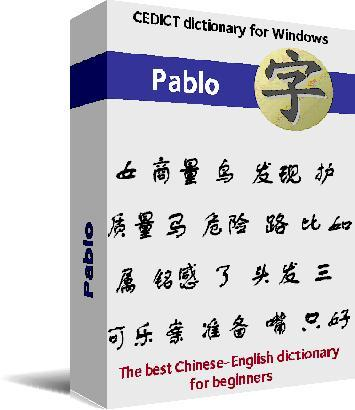Boost your Chinese with freeware Pablo and Pingrid
