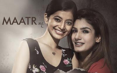 maatr-to-be-released-on-april-21-raveena-tandon
