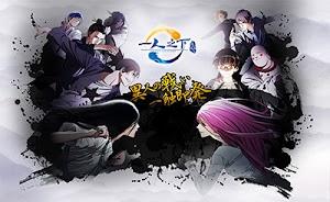 HITORI NO SHITA: THE OUTCAST 2ND SEASON 24/24 [Sub-Español][MEGA/MS/ONLINE][HD-Full HD]