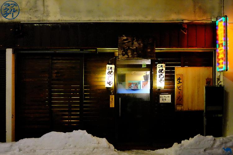 Le Chameau Bleu - Voyage au Japon dans le Tohoku - Kakunodate - restaurant fermant tard